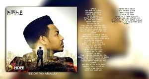 Amalay