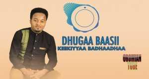 Baasii Dhugaa