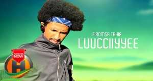 Luucciiyyee