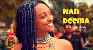 Nan Deema