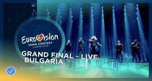 Bones (Final, Bulgaria 2018)