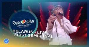 Forever (Semi, Belarus 2018)