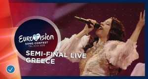Better Love  (Greece , 2019)