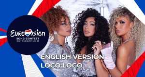 English Version Of Loco Loco (Serbia, 2021)