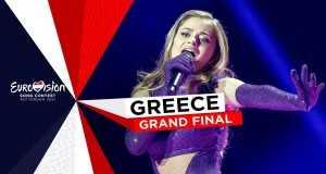 Last Dance  ( Greece , Final, 2021)