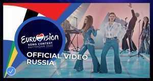 Uno (Russia, 2020)
