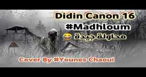 Madhloum Music Video