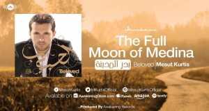The Full Moon Of Medina