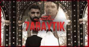 7Abaytik