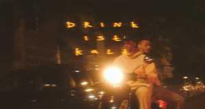 Drink Ist Kalt