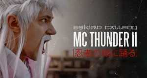 Mc Thunder Ii (Dancing Like A Ninja)