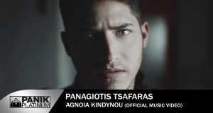 Agnoia Kindynoy