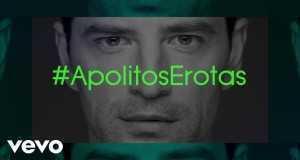 Apolitos Erotas
