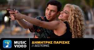 Despoinis Music Video