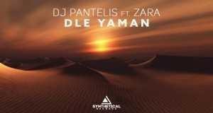 Dle Yaman (Original Mix)