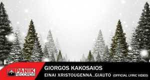 Einai Christougenna Giauto