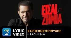 Eisai Zimia