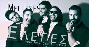 Eleges (Freaky Fortune Summer Lights Remix)