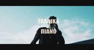 Galika&piano