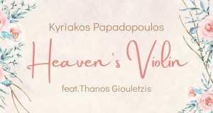 Heaven's Violin