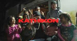 Kathikon Music Video