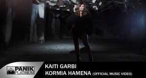 Kormia Chamena