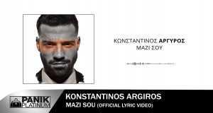 Mazi Soy