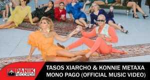 Mono Pago