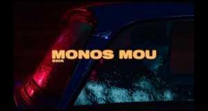 Monos Mou