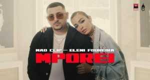 Song: Mporei
