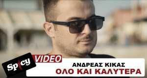 Olo Kai Kalytera