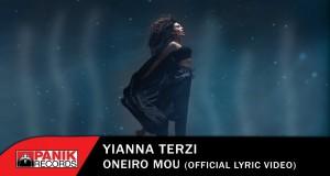 Óneiró Moy