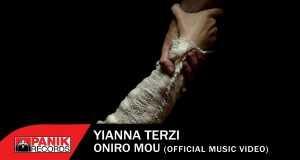 Oneiro Moy