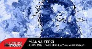Oneiro Moy (Padé Remix)