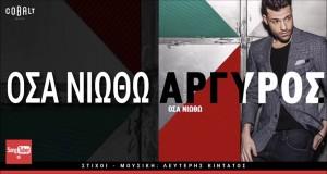 Osa Niotho Music Video