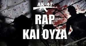 Rap Και Ούζα