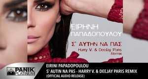 S' Autin Na Pas (Harry V. & Deejay Paris Remix) Music Video