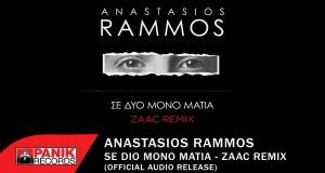 Se Duo Mono Matia (Zaac Remix)