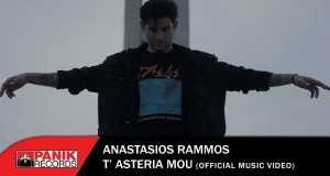 T' Asteria Moy