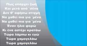 Uparchei Zoi