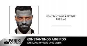 Vasilias