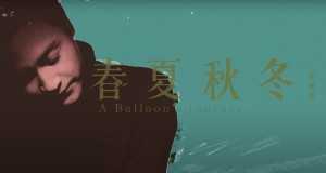 A Balloon'S Journey