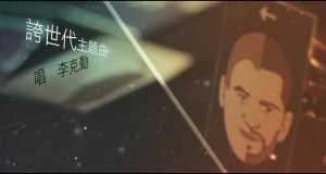 Qiao Generation