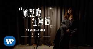 She Wrote All Night