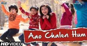 Aao Chalen Hum