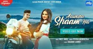 Aawara Shaam Hai
