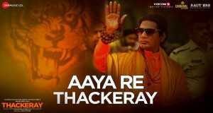 Aaya Re Thackeray