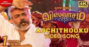 Adchithooku