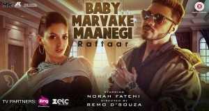 Baby Marvake Maanegi