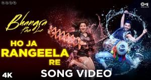 Bhangra Paa Le: Ho Ja Rangeela Re